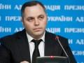 Телеканал NewsOne перешел под управление Портнова