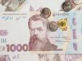 НБУ: Реальная зарплата превысила уровень 2013 года
