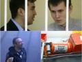 Итоги 3 ноября: Черные ящики A321, Корбан в СИЗО и продление ареста ГРУшников