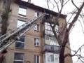 В Мелитополе горела квартира: соседи спасли от огня девочек-близняшек
