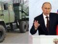 Итоги 3 декабря: Реактивная система Верба и обращение Путина