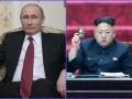 Ким Чен Ын посетит Россию этой весной