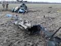 Появилось видео с места крушения вертолета в АТО