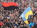 Ответ Польше: Тернополь поднимет красно-черный флаг
