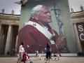 Ватикан объявил дату, когда Иоанн Павел II будет причислен к лику святых