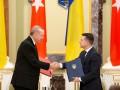 Украина и Турция заключили семь соглашений