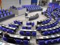 Бундестаг обойдется немцам дороже на 100 миллионов евро