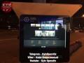 Напротив киевского цирка на информационном стенде показали порно