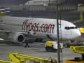 Hurriyet: В результате взрыва в стамбульском аэропорту погибла женщина