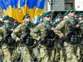 В Украине впервые отмечают День защитника отечества