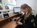 Пограничники рассказали, какие документы нужны для поездок в Крым