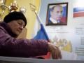 Журналисты доказали фальсификации на выборах в Госдуму РФ