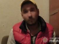 В Киеве завелся эксгибиционист - полиция