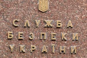 СБУ призывает политиков не использовать ситуацию со взрывами в Днепропетровске в своих целях