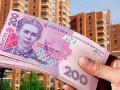Налог на недвижимость: Кто обязан платить и сколько