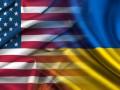 США отменят антидемпинговые пошлины для Украины