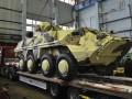 Официальный Киев отреагировал на арест двух сотрудников оружейной госмонополии