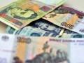 В Сеть попала переписка нардепов о грядущем курсе валют