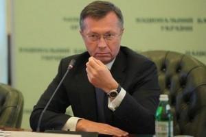 Райффайзен прокомментировал задержание главы банка
