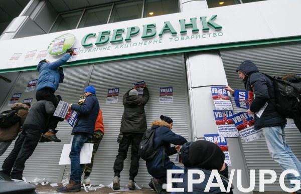 В Сбербанке опровергли сообщение об уходе из Украины