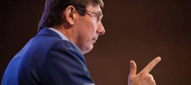 Деньги Павла Лазаренко могут вернуться Украине - Луценко