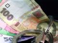 В Тернопольской области задержали мошенников, организовавших финансовую пирамиду