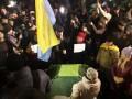В Киеве на Майдане появились палатки