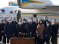Неаполь приветствовал украинских врачей песней Русланы