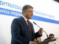 АТО на Донбассе закончится в мае - Порошенко