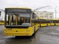 В Киеве поставят автобусные остановки за 35 тысяч гривен