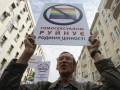 Депутаты отложили рассмотрение законопроекта о запрете дискриминации сексменьшинств