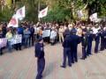 В Одессе собрались на антивоенный марш