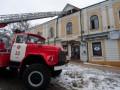 В Киеве на Андреевском спуске ликвидирован пожар в доме, в котором жил Булгаков