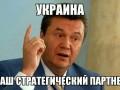 Позитивные новости дня: В Украине все хорошо