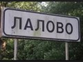 На Закарпатье повесился поселковый голова