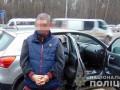В Киеве иностранец перевозил кокаин на 2,5 млн грн