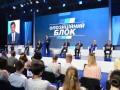 Депутаты запорожского Оппоблока массово покидают ряды партии