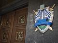 В ГПУ создан департамент по преступлениям в зоне конфликта