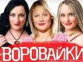 Украинфобская группа из РФ планирует гастроли по Украине