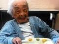 В Японии умерла самая пожилая жительница планеты
