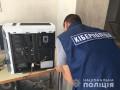 Полиция разоблачила масштабную схему перерегистрации арестованного имущества