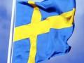 В Швеции собираются ускорить модернизацию ПВО из-за событий в Украине