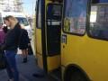 Пьяному мужчине сняло скальп в киевской маршрутке