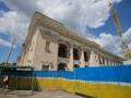 Киевский Гостиный двор разрушается (фото)