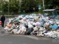 Садовый просит признать Львов зоной экологического бедствия