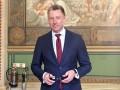 Волкер лишился еще одной должности из-за скандала по Украине