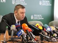 Глава Минэнерго предсказал засуху в Украине