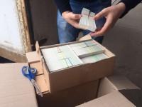 В Киеве изъяли тонны фальшивых акцизных марок