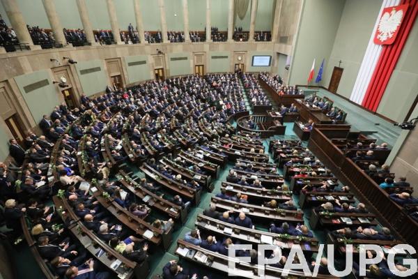 Поляки сэкономят 13 млн злотых (более 3 млн евро) бюджетных средств