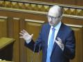 Европейский рынок для украинских товаров откроют с 15 мая – Яценюк